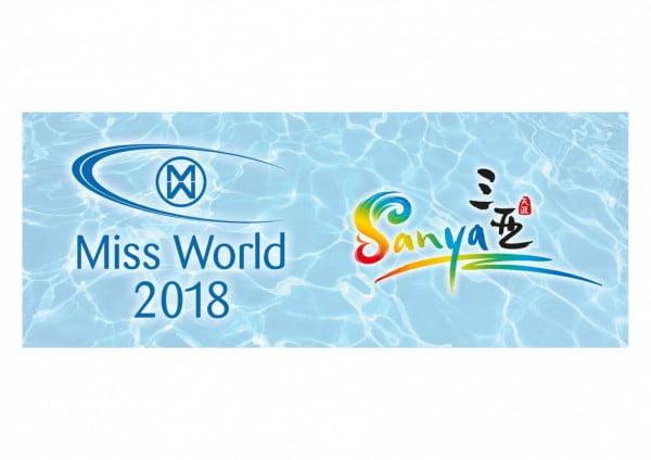 Finał wyborów Miss World 2018 w chińskim Sanya